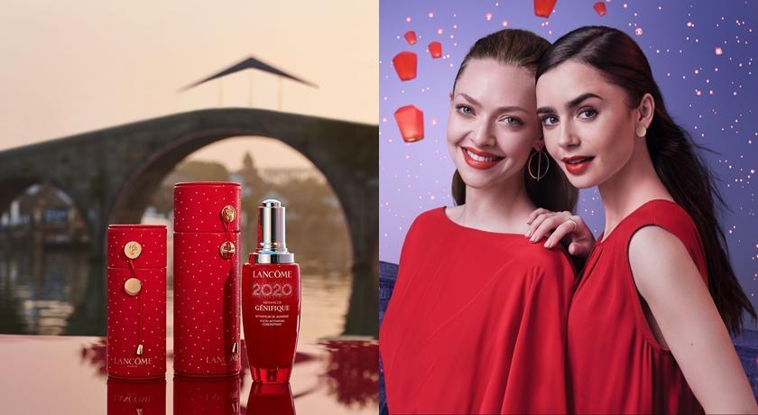 (有片)連美妝編輯都私心先預購!小黑瓶 2020 新年專屬紅皮套,精品質感極限量