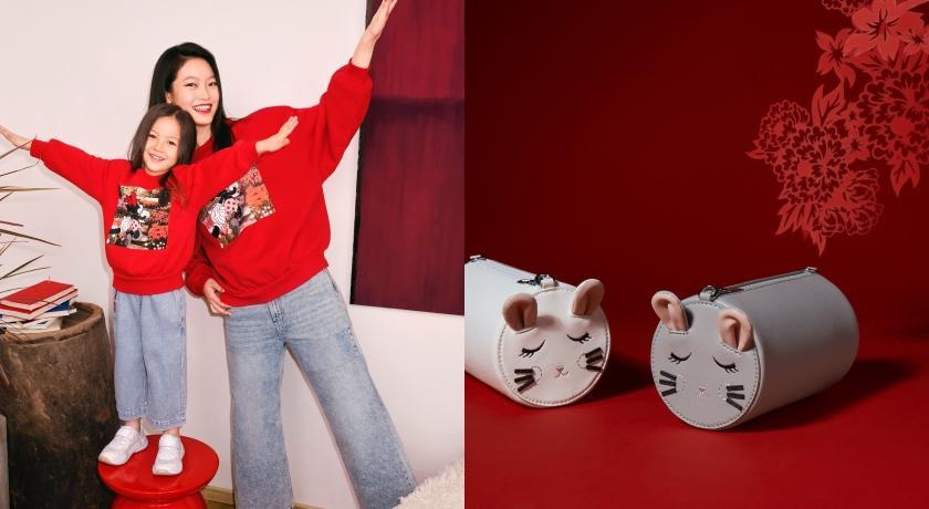 想穿鼠年限量又不想花大錢?從H&M、小CK輕鬆無痛入手