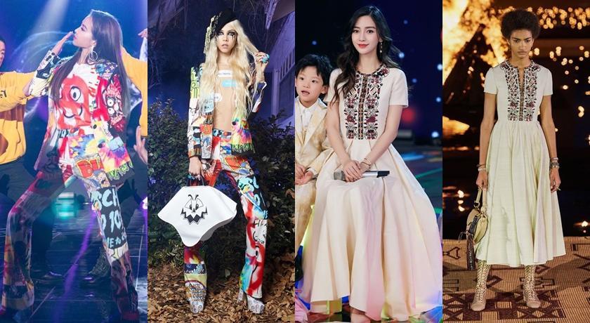 【時尚前後台Top 5】范冰冰 P 圖被抓「腿超不合理」!美國女星爆乳吸睛