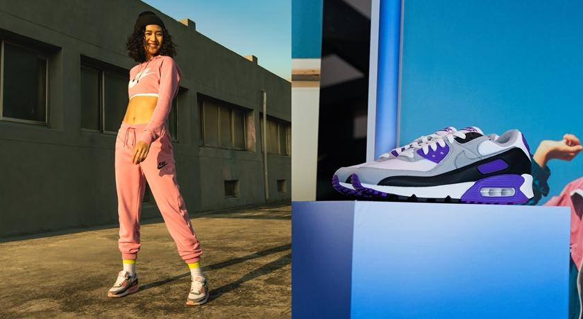 2020 最潮鞋!NIKE Air Max 90「超粉嫩色系」一推出就被搶翻