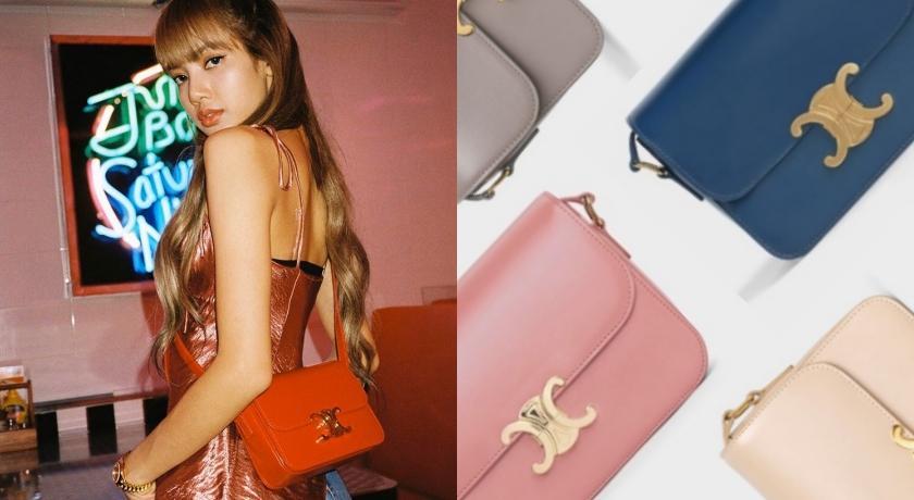 買包包永遠只敢打「安全牌」?CELINE女神包全新粉彩色調超吸睛!