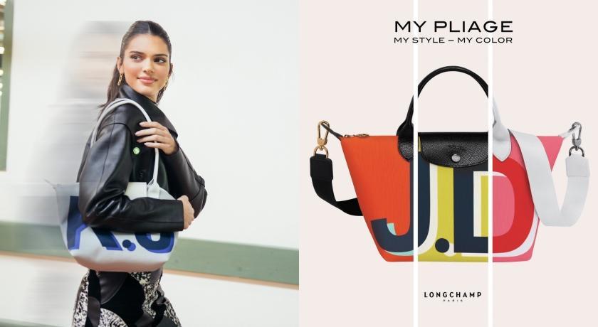 超模專屬訂製你也可以!Longchamp全新線上服務台灣領跑全亞洲