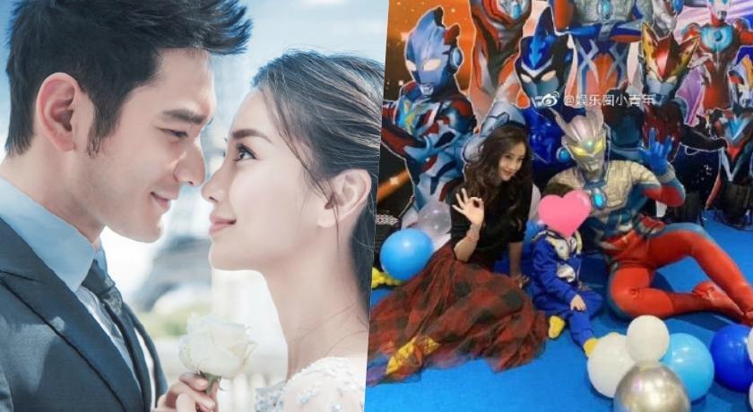 黃曉明闢謠婚變卻「越說越糟」?網友直呼:別來占流量!