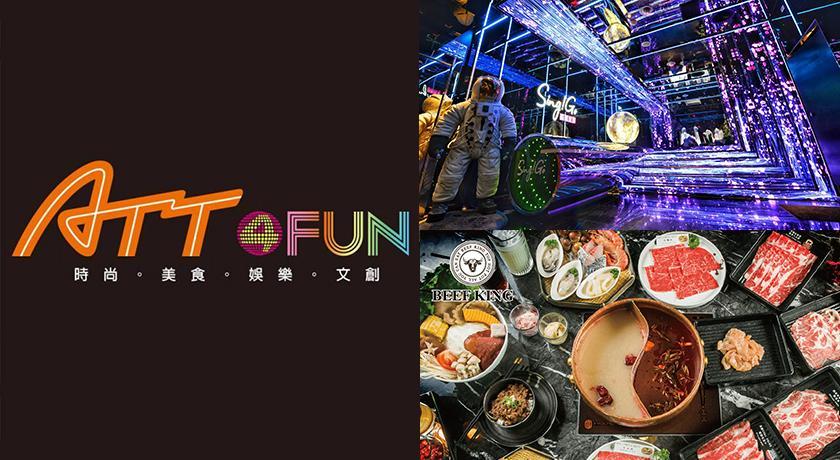 24 小時都不用出來的「娛樂城」,吃喝玩樂通通一站搞定!