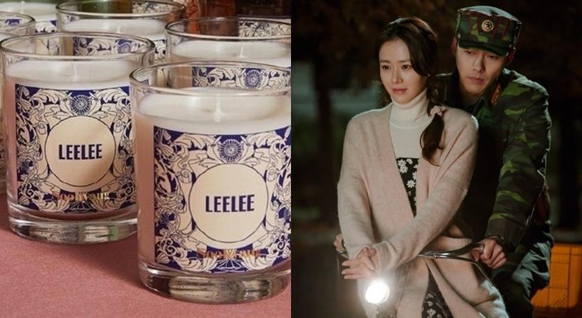 《愛的迫降》定情蠟燭讓浪漫升溫!韓國香氛推「正赫&世莉香」成最夯表白神物