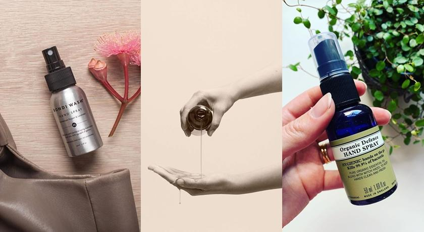 文青風必收乾洗手!抗菌加上療癒香氣,防疫也能超時尚