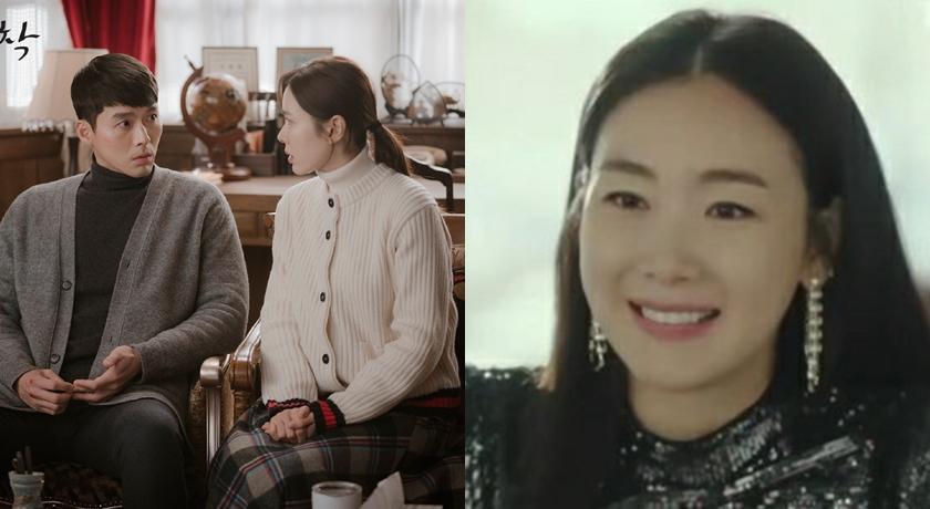 崔智友挺孕肚客串《愛的迫降》!神級美貌話題更勝玄彬、孫藝珍