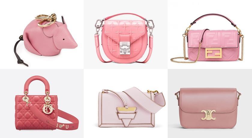 這就是戀愛的顏色啊!8 款「粉紅色手袋」一秒變身夢幻少女心