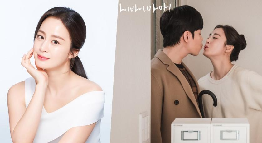 韓國第一美女宣布復出!自曝「光靠兩招」穩坐冠軍寶座