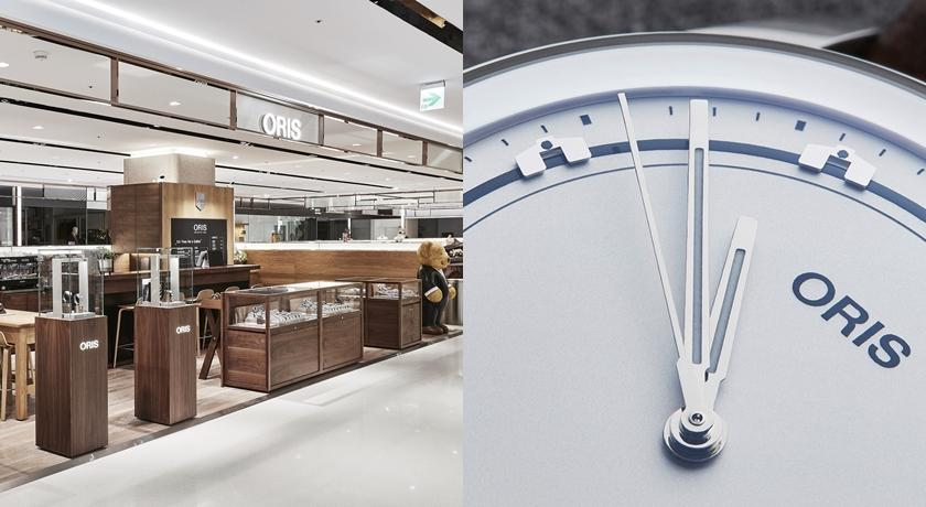 邊喝咖啡邊賞錶也太享受!ORIS 全球首間複合式商店在台開幕