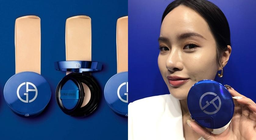 被韓妞喻為2020必收時尚單品!GA「極光藍」氣墊宛如冰絲質感美哭