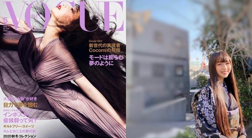 木村心美曬「和服私照」!網友傻眼:姐妹造型師是同一位嗎?