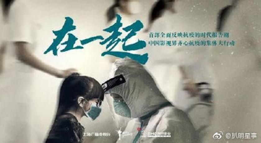 武漢肺炎》中國將拍「抗疫劇」讚祖國偉大!網酸:先救同胞吧