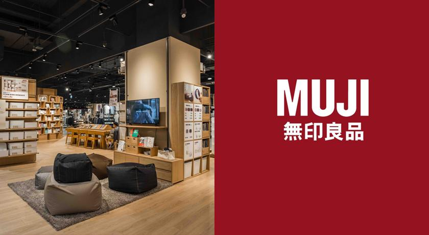 南台灣春假必鎖定地點! MUJI 全新門市還搬來了首座自動販賣機