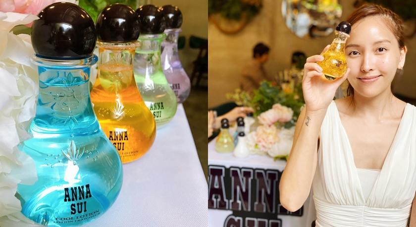 暌違20年 ANNA SUI 再推保養系列!療癒系「彩色燈泡」打造肌膚專屬菜單