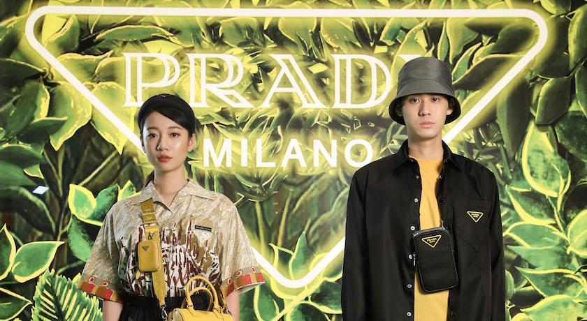 市中心變熱帶雨林?Prada「高顏值」快閃店限時登場