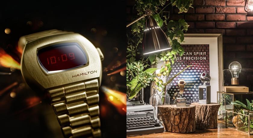前衛其實卻超級復古!漢米爾頓復刻 50 年前作品的新錶曝光了