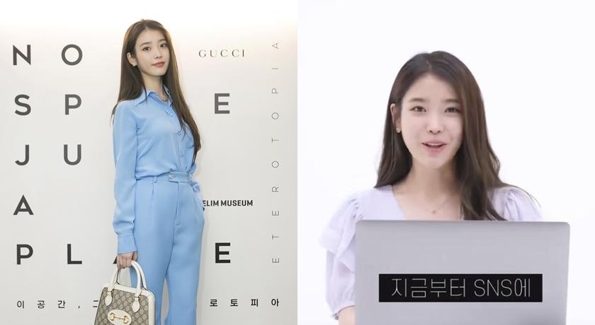 IU 宣傳新節目搶發預告短片!粉絲目光聚焦「淺色 V 領上衣」