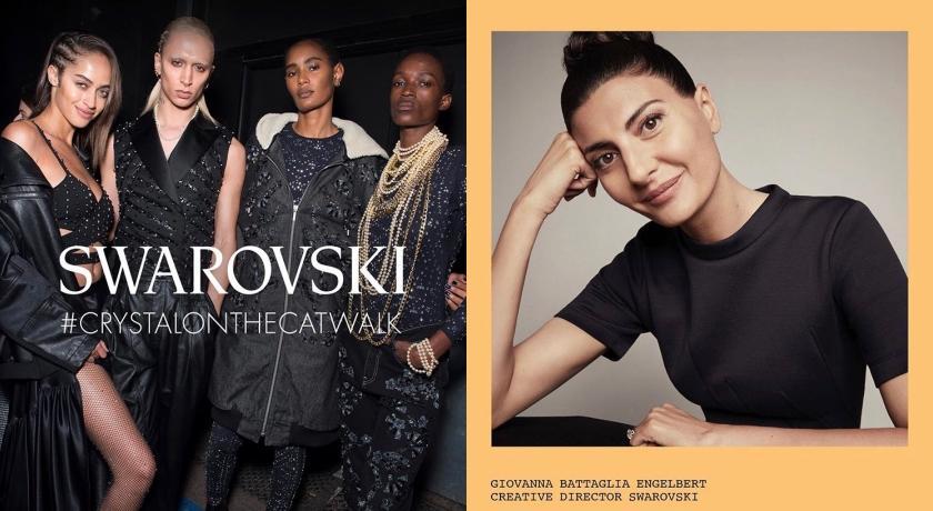 打破125年傳統!「街拍部落客」首次成為Swarovski創意總監