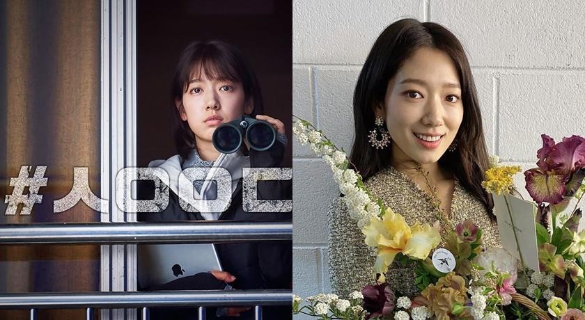 粉絲讚翻了!朴信惠最新喪屍電影「學生劉海」新造型減齡 10 歲