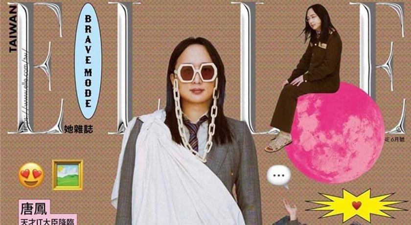 唐鳳登時尚雜誌封面!造型西裝、誇張墨鏡...網:差點認不出來