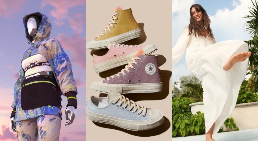 吸睛色彩不只是趕流行!科技新面料打造永續時尚