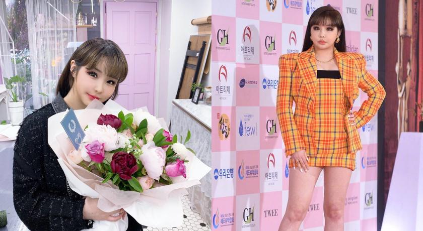 2NE1朴春登舞台驚見「麵龜臉」!網友驚呆:脖子呢?