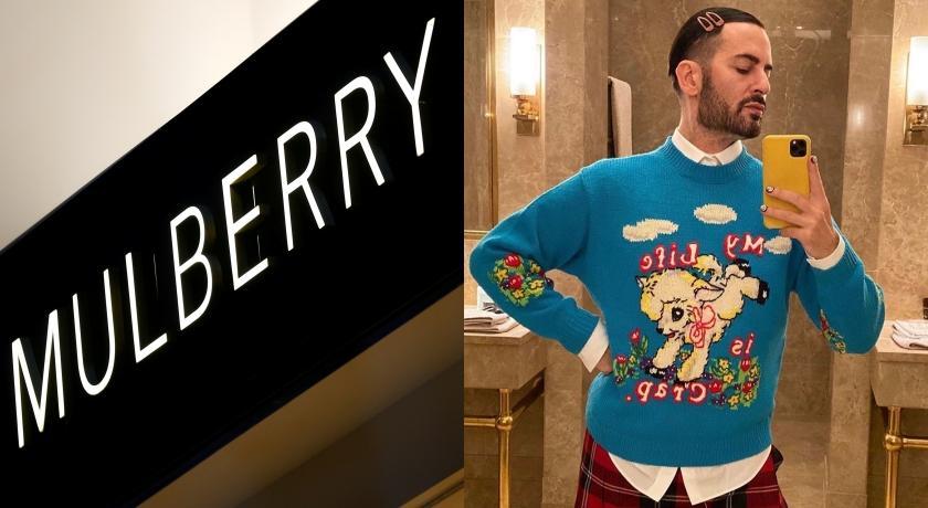 撐不住!Mulberry全球裁員25%、Marc Jacobs割愛副線總監