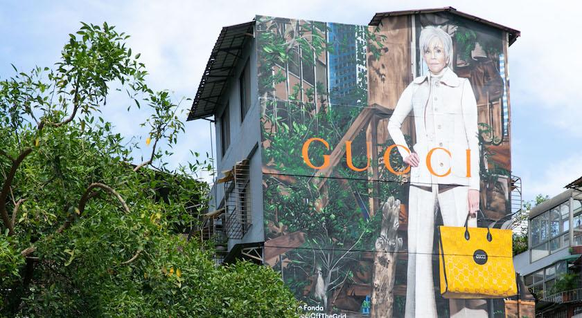 GUCCI告別台北永康街倒數!回顧七座話題藝術牆彩繪