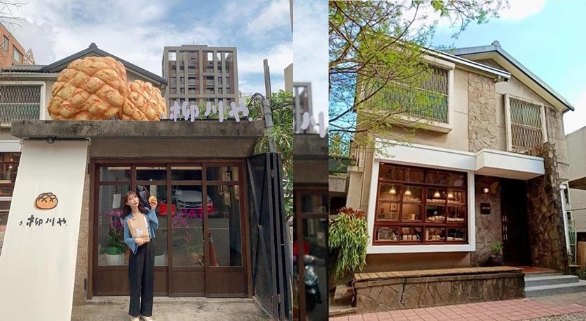 台中「日式老宅」變身最美麵包店!巨大菠蘿麵包掀起IG打卡潮