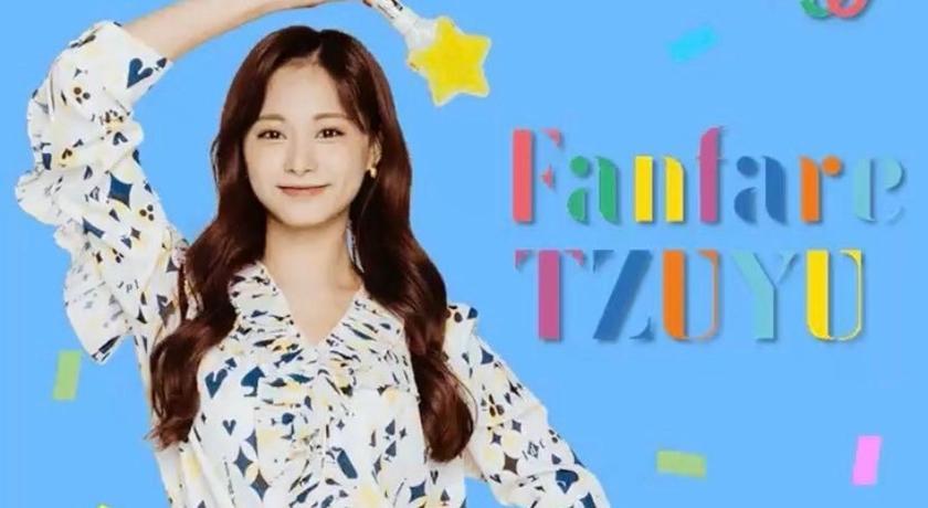 TWICE 登 NHK 預告曝光!「全員秀長腿」畫面太驚人