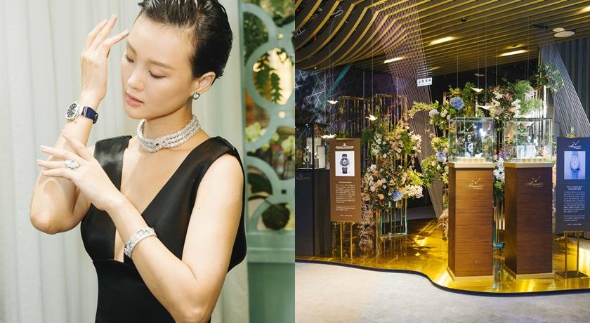 都是因為防疫有成!2020 年「全球首場」頂級珠寶腕錶展在台灣