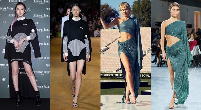 【時尚前後台Top 5】楊丞琳跟超模「撞衫」!Jennie亂剪CHANEL秀蠻腰