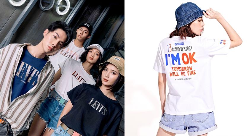 不知道穿什麼就穿 T 恤吧!街拍時尚潮人都在瘋 Logo T、標語 T