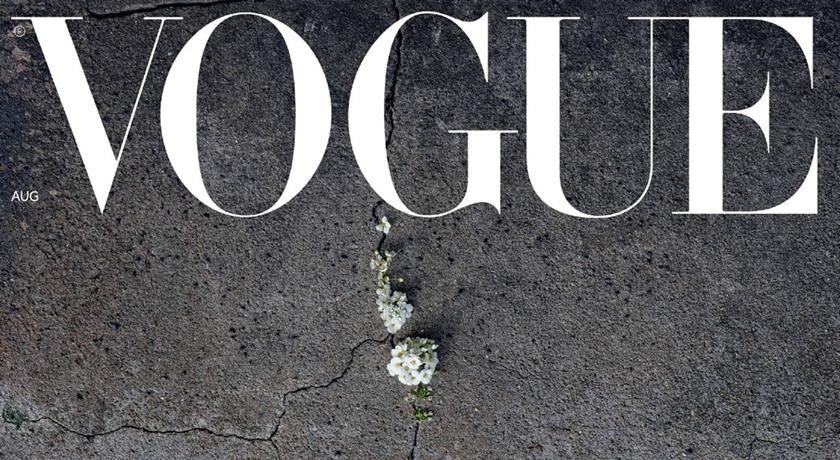 正能量噴發!英國版《VOGUE》被網讚為「疫情時代」最棒封面