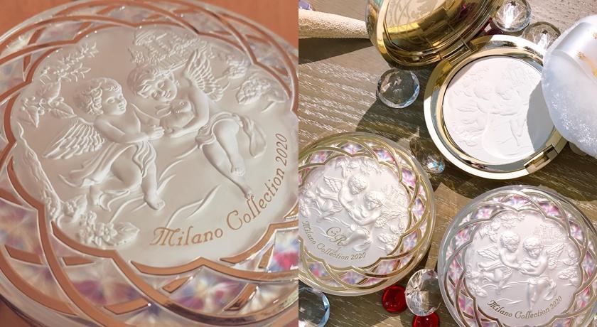 米蘭「小天使香體粉」30週年紀念版滿滿幸福味!日本妹都偷偷搽在這裡太心機