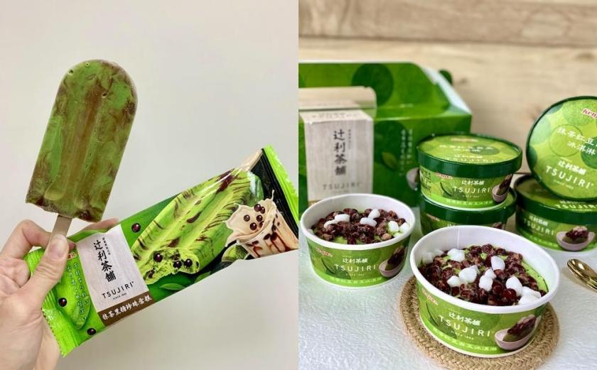 抹茶控消暑必吃!辻利茶舗激夯「抹茶紅豆白玉冰淇淋」超商限定