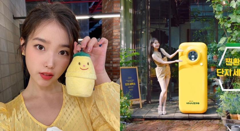IU新廣告連發!危險「香蕉黃」穿搭網狂讚:太甜美