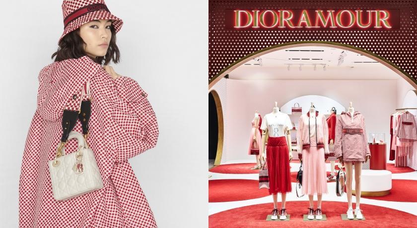 火熱愛心藏身圓點中!Dior七夕情人節限定店登場