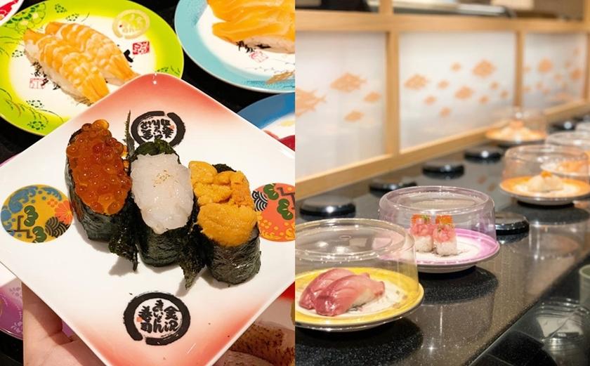 日本人氣迴轉壽司「金澤壽司」台北店開幕!必吃品項價格公開