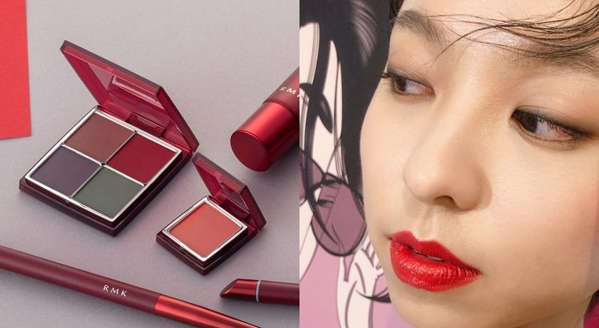 2020AW》高顏值「浮世繪」美人駕到!江戶女子最愛雲管筆、胭脂都玩出復古新意