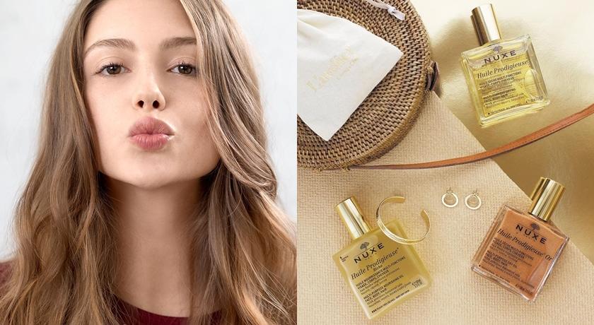 法國藥妝必買傳奇「小金油」金厲害!5 大用法連珍妮佛安妮斯頓也著迷