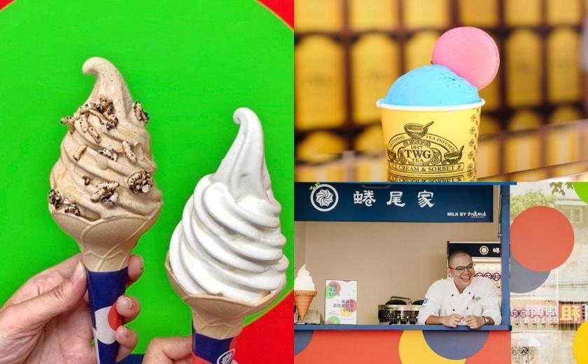 蜷尾家、TWG Tea「冰淇淋快閃店」來了!搶吃新口味消暑一夏