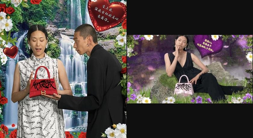 求討好?巴黎世家七夕廣告「濃濃中國味」對岸網友嫌:土爆了