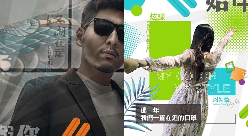 中衛「防疫新生活紀念包」開賣!撞色+江湖金句口罩超有賣點
