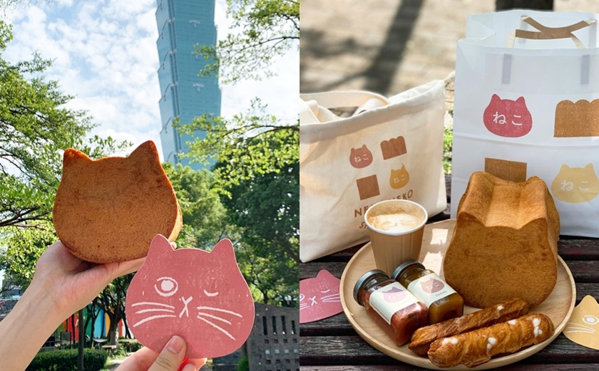 日本「貓咪生吐司」來台北快閃!每日限量300條、超萌貓爪甜點必吃