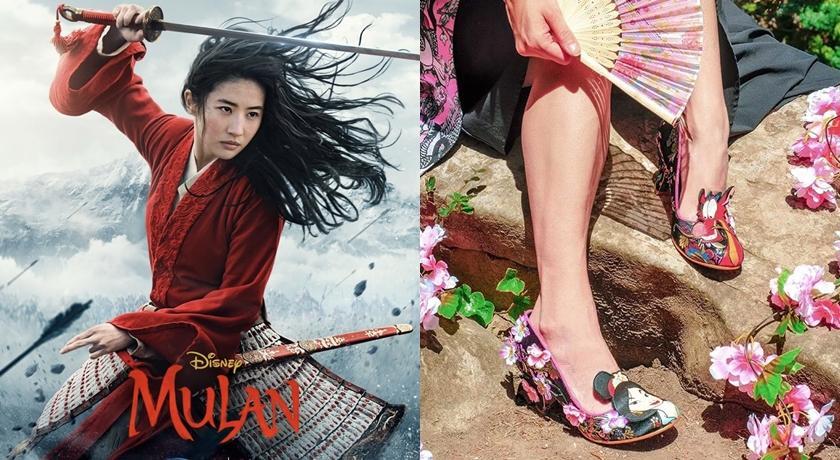 超醜!蓮花加上刺繡《花木蘭》聯名鞋被譏根本是「清明限定」
