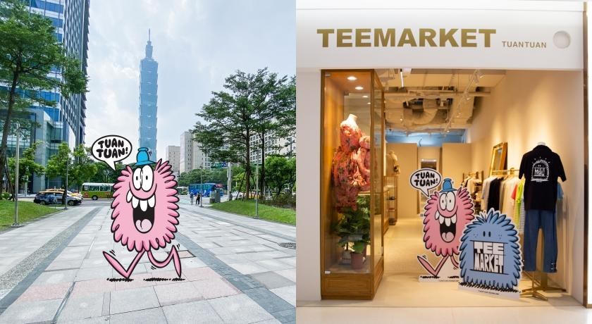 俏皮小怪獸現蹤台北!原來是「超大咖藝術家」專為台灣打造