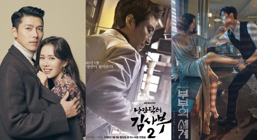 《愛的迫降》、《夫婦》都比不上?上半年韓劇平均收視「它」第一