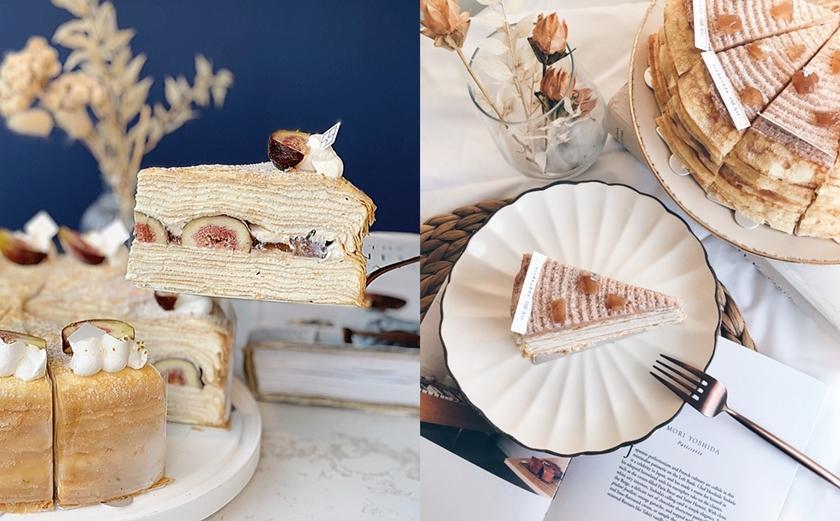 每口都吃得到果肉!台北絕美千層蛋糕「香甜栗子、無花果口味」秋季限定